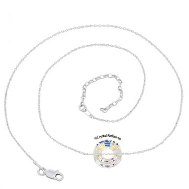 Skin Chain Ring b12,5